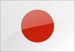 日本旅游签